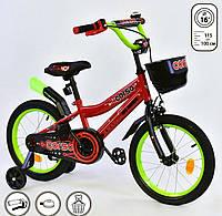 "Corso Велосипед Corso 16"" Max Energy R - 16292 Red (R - 16292)"