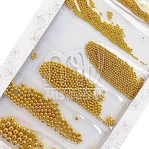 Бульонки микс размеров Starlet Professional d=0.8-2.9 мм золото