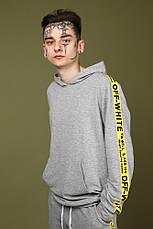 Мужская толстовка серый с жёлтым лампасом Off White, фото 2