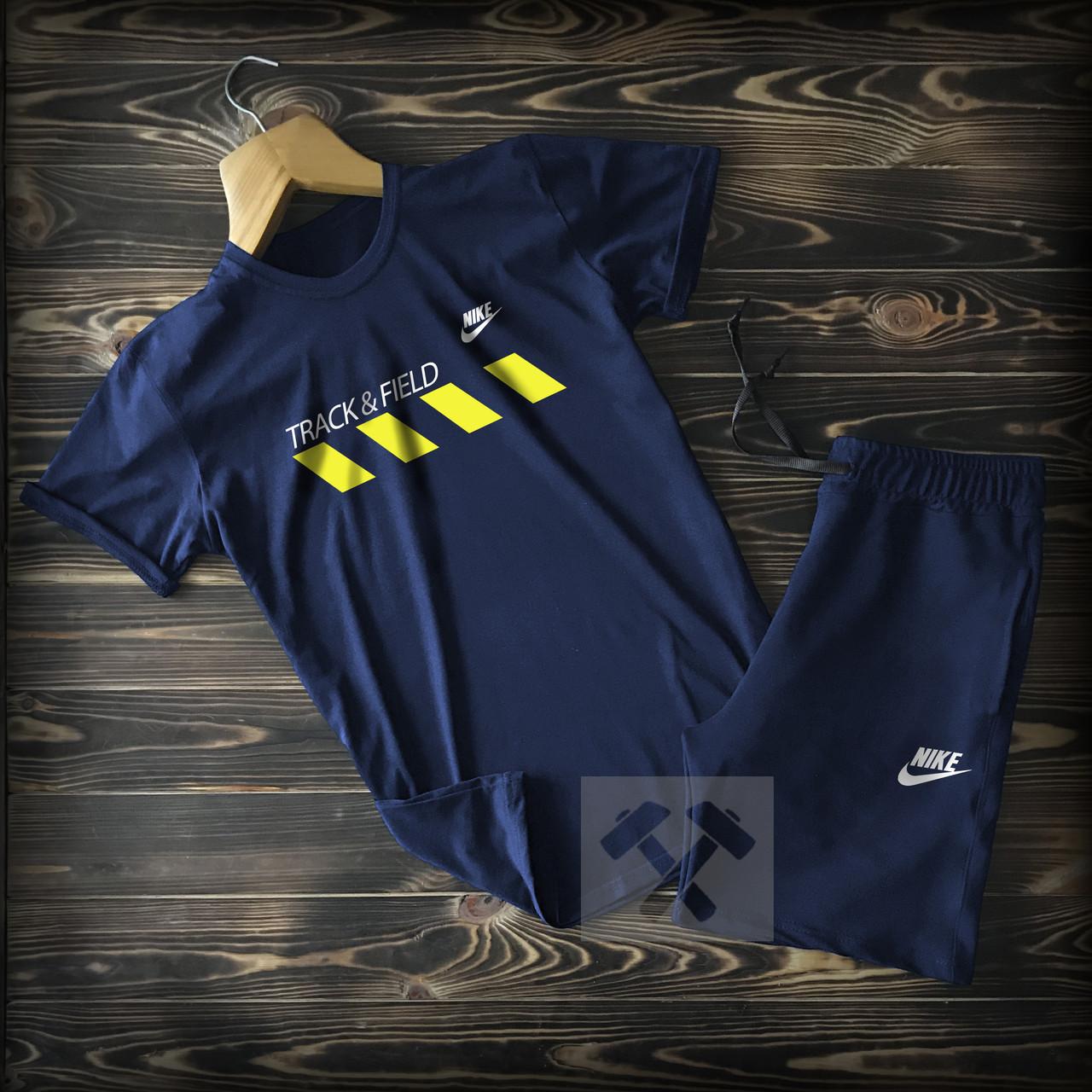Летний мужской спортивный костюм Nike синего цвета (Шорты и футболка Найк 90% хлопок)