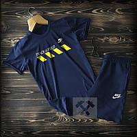 Летний мужской спортивный костюм Nike синего цвета (Шорты и футболка Найк 90% хлопок), фото 1