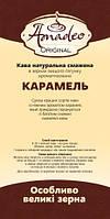 Карамель (0,5 кг)