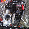 Карбюратор Honda AF-34/35 TVR