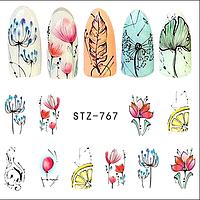 Слайдер водный для дизайна ногтей 767, фото 1