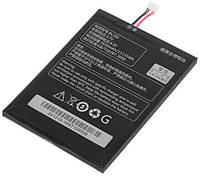 Аккумулятор акб планшет HighCopy Lenovo BL195 (L12T1P31) A2107 | A2207, 3550mAh (3700mAh)
