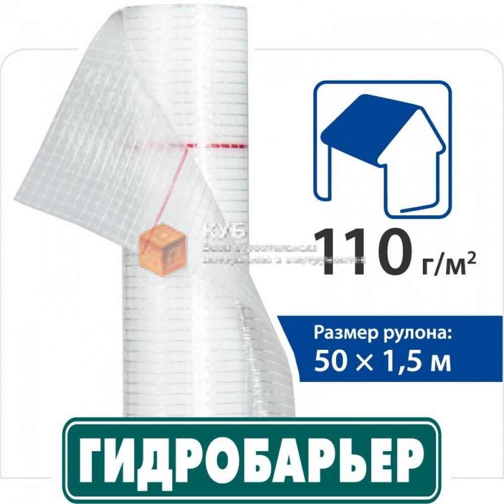 Гидробарьер Д110