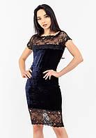 Женское велюровое платье с кружевом и открытими плечами 90252/1, фото 1