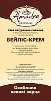 Бейлис-крем ORIGINAL  (минимальная отгрузка 0,5 кг)