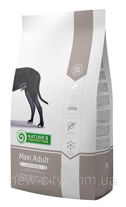 Корм Nature's Protection (Натур Протекшн) Maxi Adult для взрослых собак крупных пород, 12 кг