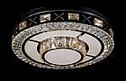 Светодиодная LED люстра СветМира с пультом управления VL-2848/500/8+4 (хромированная), фото 2