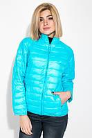Куртка женская однотонная модель 191V003 (Голубой), фото 1