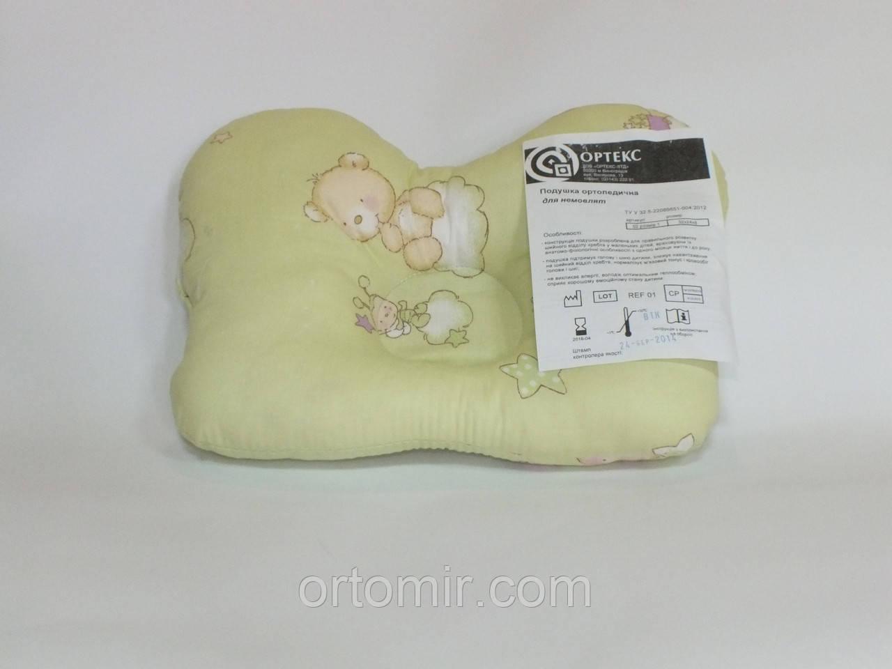 Подушка для новорожденых