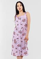 Витончений жіночий сарафан по фігурі на гудзиках 90306/1, фото 1