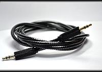 AUX-кабель силиконовый (1,5 м)
