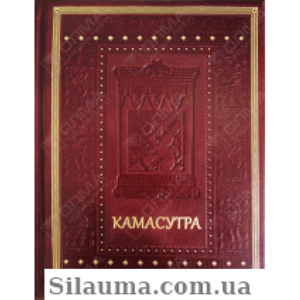 Камасутра (нат. кожа)