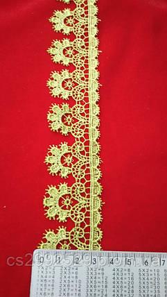 Кружево макраме 20 метров жёлтый. Кружево цветы для пошива и декора одежды, фото 2