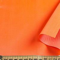 Ткань тентовая ПВХ 420D оранжевая ш.150 (22132.005)