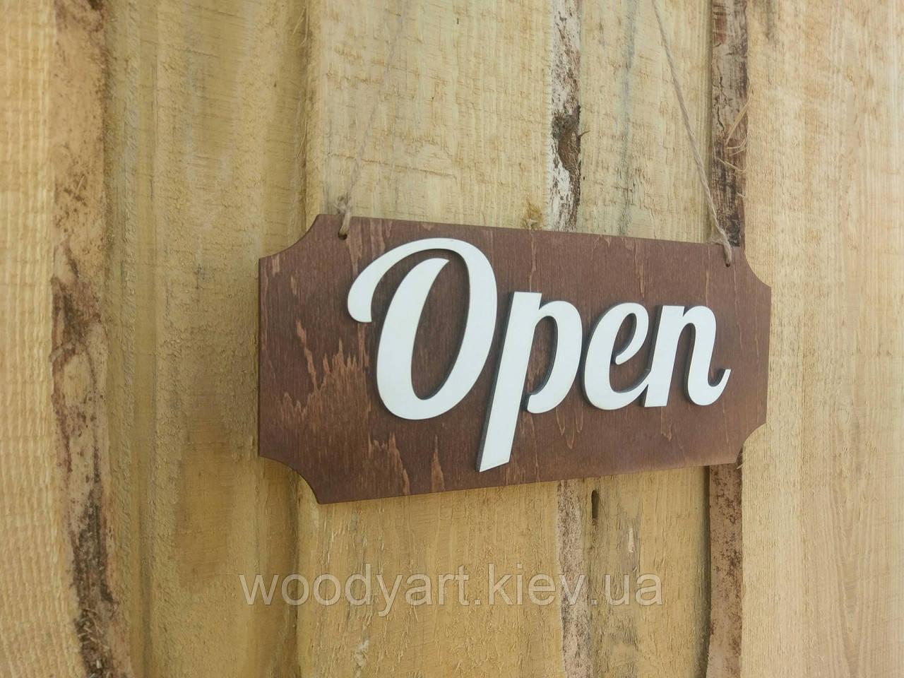 """Табличка """"open/closed"""""""