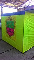 Изготовление агитационных палаток. выставочных .Печать на палатках,Торговые палатки с печатью,