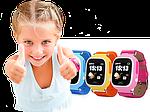 Умные детские смарт часы с GPS Smart Baby Watch Q80 СИНИЕ, фото 9