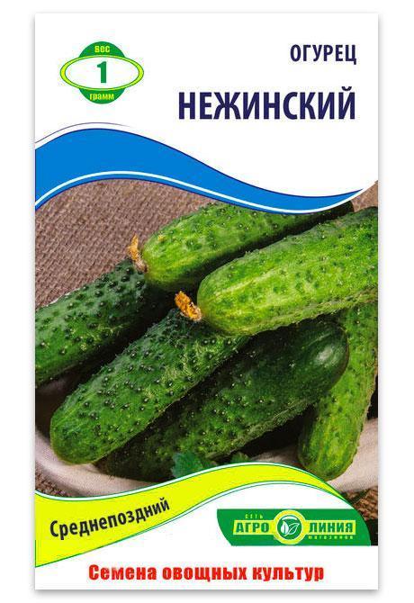Семена Огурца, Нежинский 1 г. Агро линия