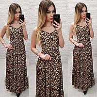 Летнее платье, сарафан в пол арт.162 принт леопардовый, фото 1