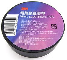Стрічка ізоляційна 3M чорна(19мм х 0,13 х 20м)(уп. 10 шт.) (25 ярд.=23м) оригинал Китай