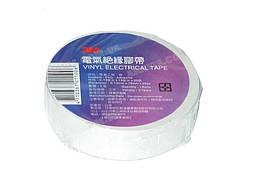 Стрічка ізоляційна 3M біла(19мм х 0,13 х 20м)(уп. 10 шт.) (25 ярд.=23м) оригинал Китай
