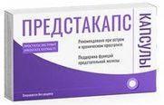 Предстакапс (Рrestacaps) - капсулы от простатита