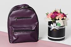 Кожаный рюкзак для визажиста