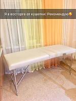 """Кушетка косметологическая """"Standart Plus"""""""