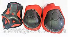 Захист наколінники nrg-75/nrg 16, фото 2