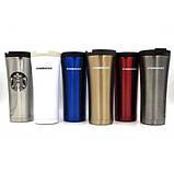 Термокружка Starbucks-3 (6 кольорів) Червона, фото 6
