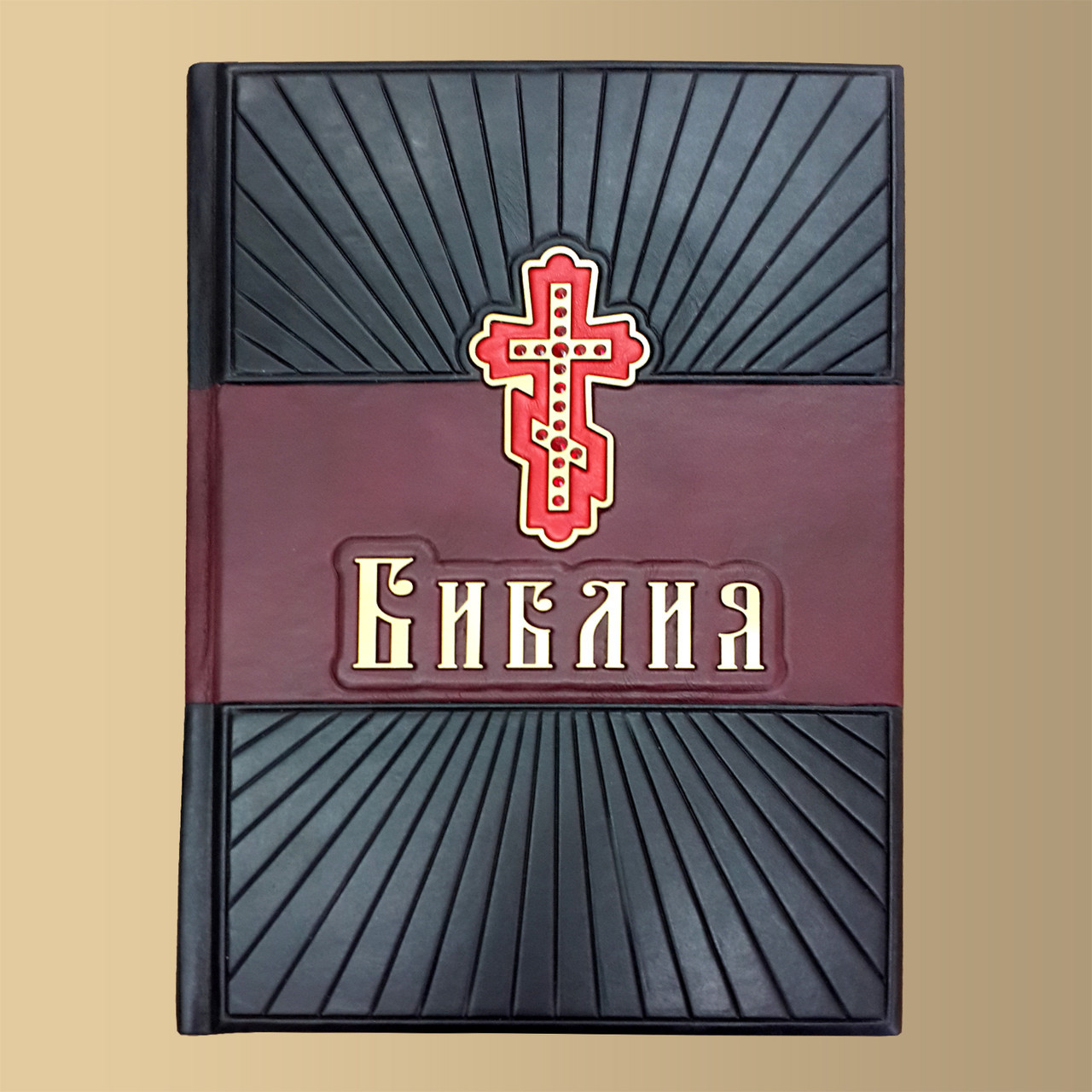Библия Лучистая