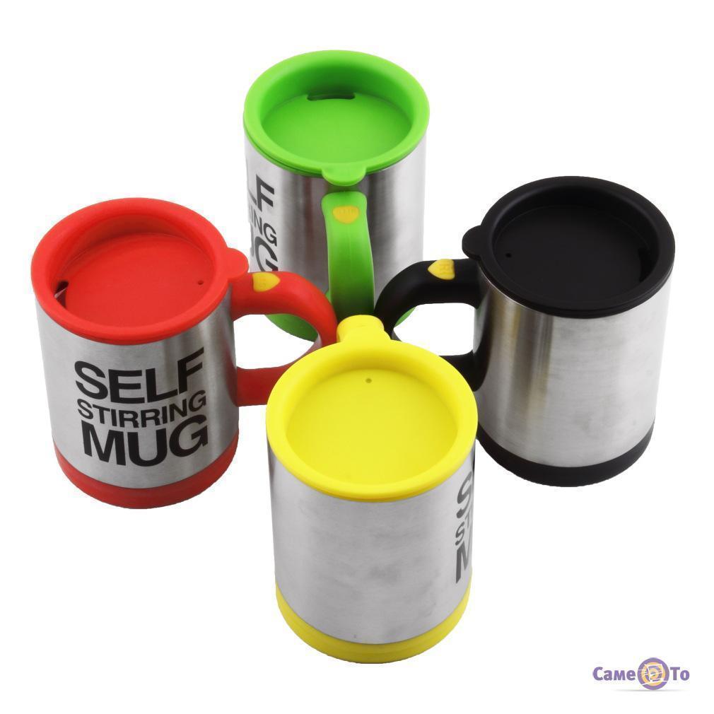 Кружка мешалка Self Stiring Mug 001 КРАСНЫЙ