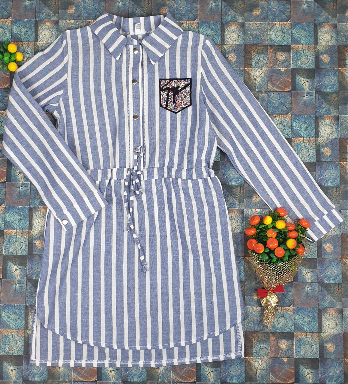 Платье-рубашка в полоску для девочек   140-158 / джинс