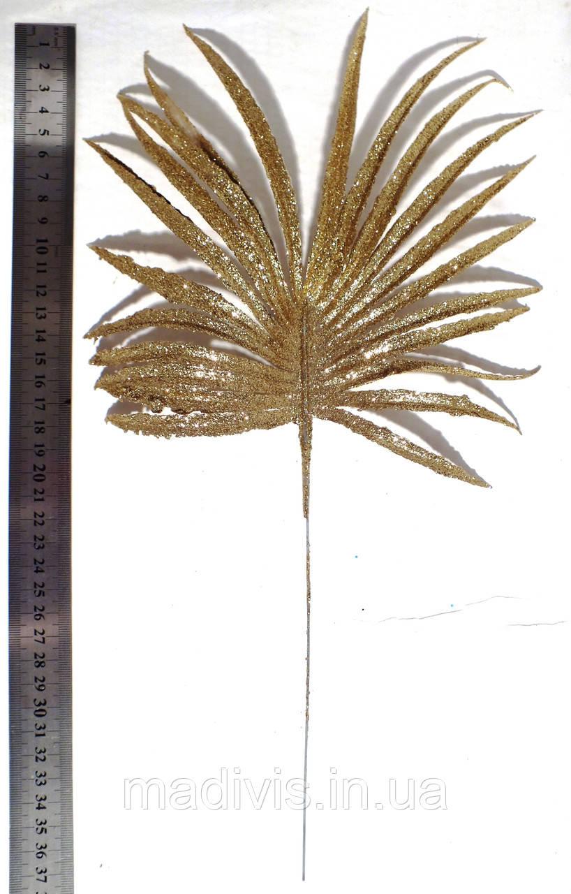 """Лист """"Пальма круглая золотая"""" пластик с глиттерной посыпкой 20 см."""