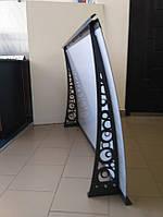Металевий збірний дашок Dash'Ok Стиль 1,5м*1м з монолітним полікарбонатом 4мм, фото 1