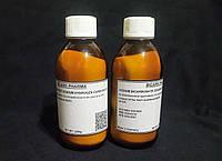 Сода очищенная медицинская (аптечная) фармацевтическая высокоочищенная, гидрокарбонат натрия.250 г, Германия