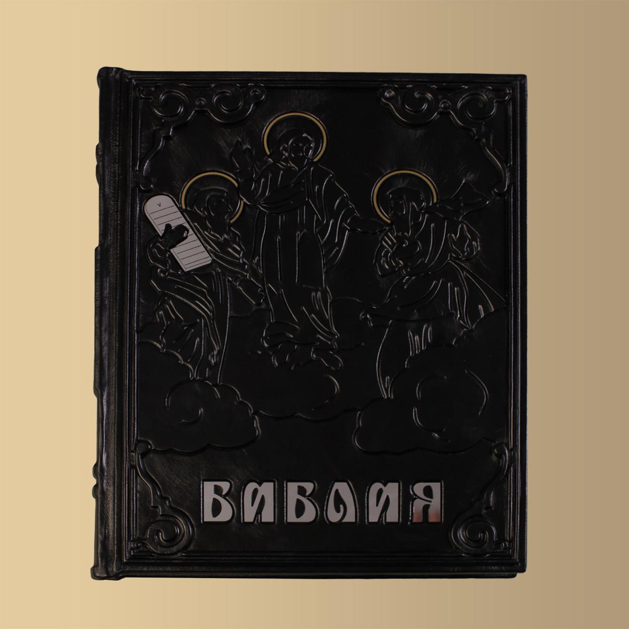 Иллюстрированная Библия (кожа переплет)