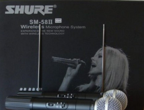 Радиосистема радиомикрофоны SHURE SM 58 II UHF - 2 шт + база