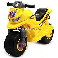 Детский Мотоцикл толокар Орион музыкальный (желтый). Популярный транспорт для детей от 2х лет