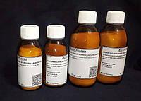 Сода очищенная медицинская (аптечная) фармацевтическая высокоочищенная, гидрокарбонат натрия,125 г, Германия.