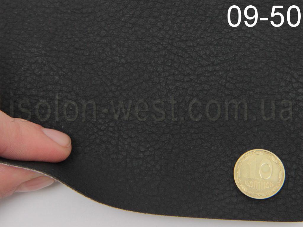 Автокожзам, черный на тканевой основе, ширина 1.50м 09-50