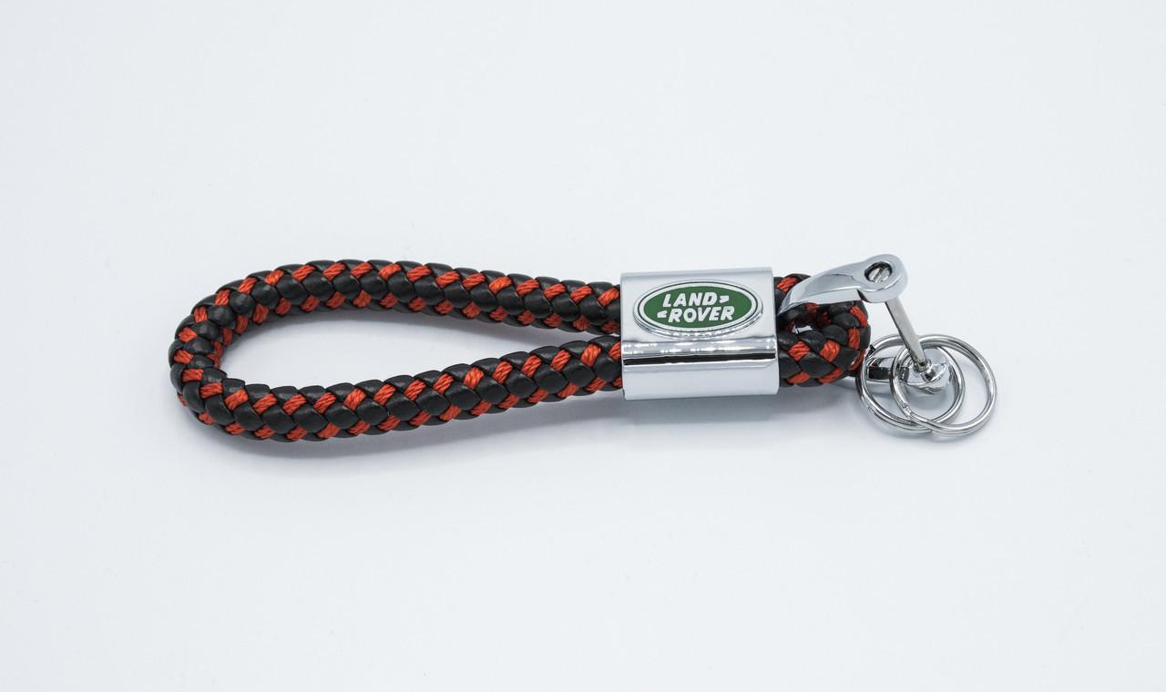 Брелок плетеный с логотипом LAND ROVER плетеный берлок с логотипом ленд ровер для автомобилиста + карабин/черно-красный