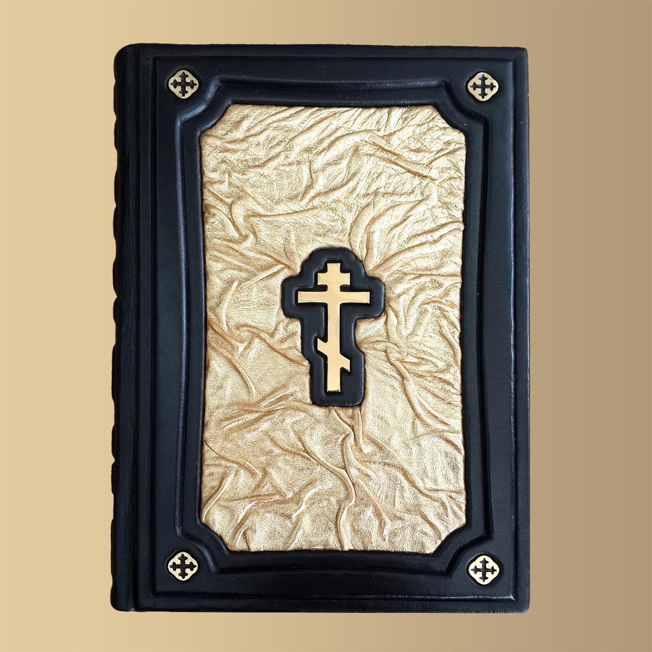 """Библия мини """"Златая"""" (кожа переплет)"""