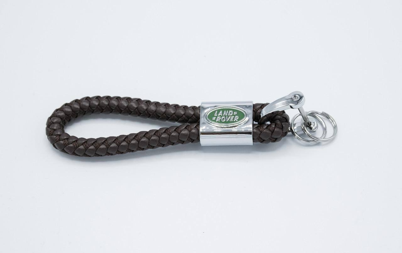 Брелок плетеный с логотипом LAND ROVER плетеный берлок с логотипом ленд ровер для автомобилиста + карабин/коричневый
