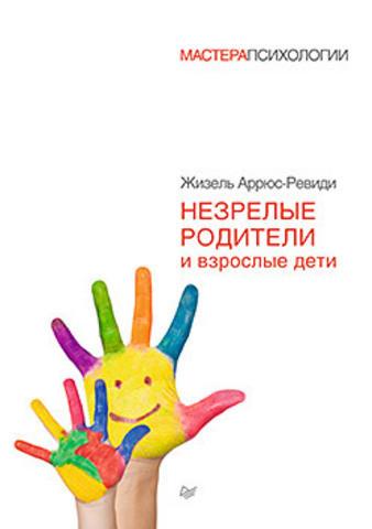 Психология эмоций. 2-е изд.Экман П.