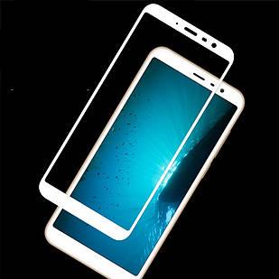 Захисне скло для Meizu m6T повнорозмірне біле