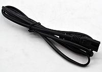 Кабель питания 2 Pin 1,5 м (0,5 мм)
